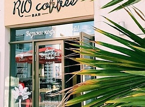 Кофейня RIO coffee bar
