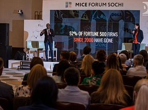 MICE FORUM SOCHI – 2019
